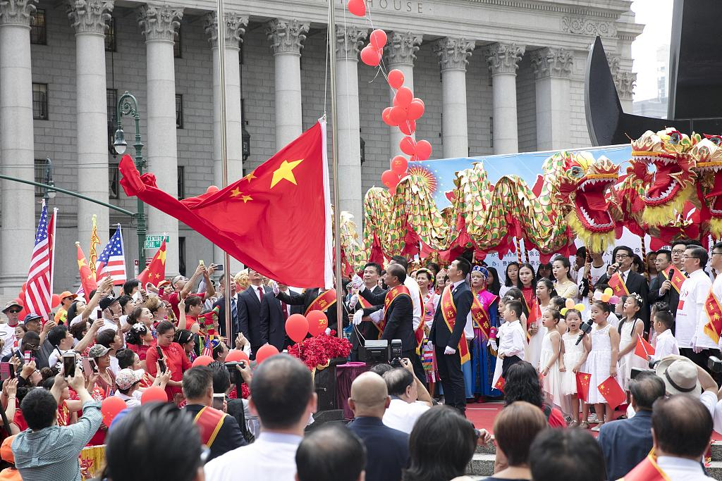 Chinese-American community celebrates first China Day in New York