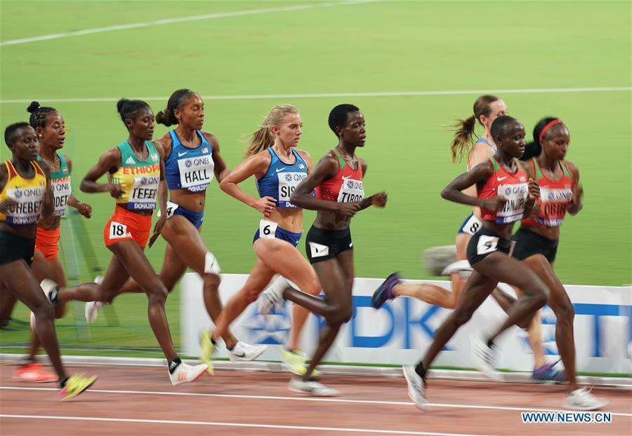 In pics: women's 10,000m final at 2019 IAAF World Championships
