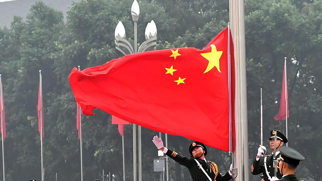 A stronger China; a more responsible country