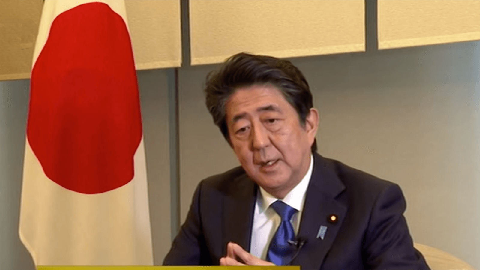 Abe impressed by tremendous changes in China in recent decades