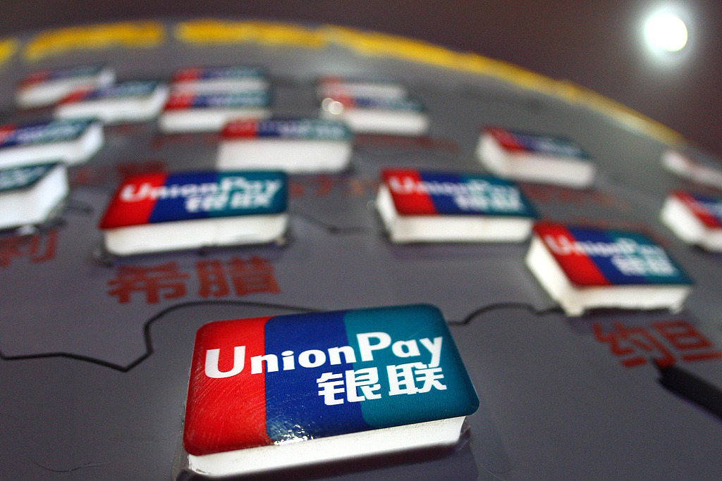 China UnionPay expands services to 176 countries, regions
