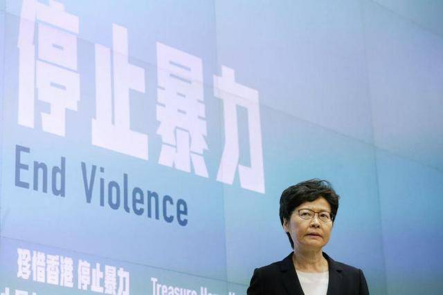 HKSAR chief executive vows greatest resolve to end violence