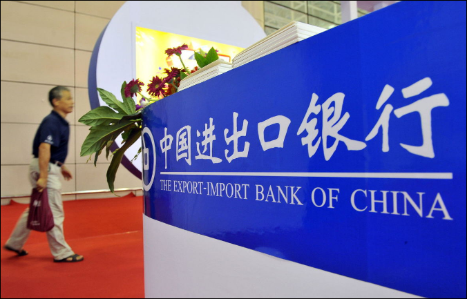 Policy banks focus of meeting
