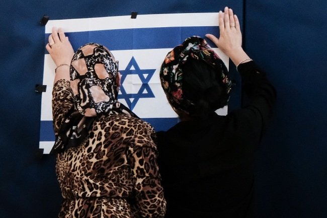 Israel's 22nd parliament sworn in