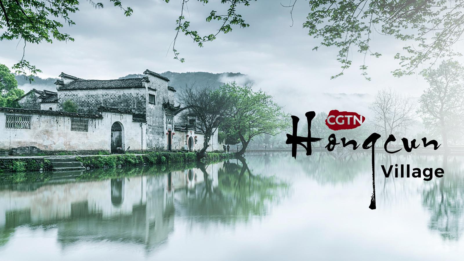 Ancient Charm of China: Hongcun Village