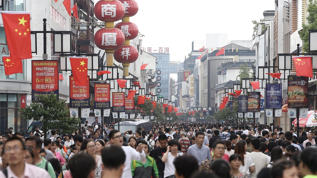 Chinese are spending National Day holiday another way