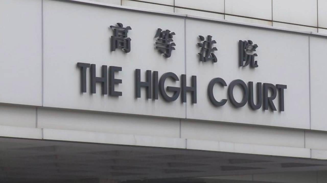 Hong Kong High Court dismisses application to halt new 'anti-mask law'