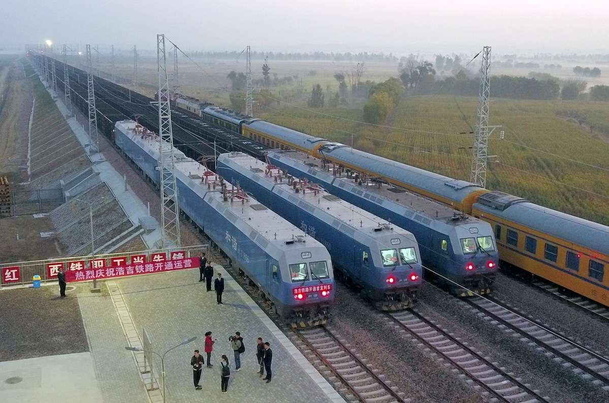 New railway to streamline coal delivery