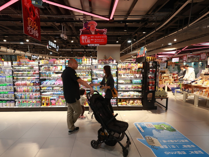 Beijing registers higher retail sales of consumer goods in Jan-Aug