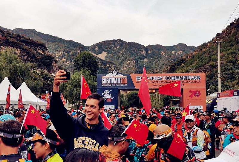 Great Wall int'l trail race kicks off in Pinggu