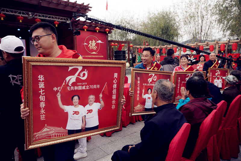 Yanqing embraces the Seniors' Day