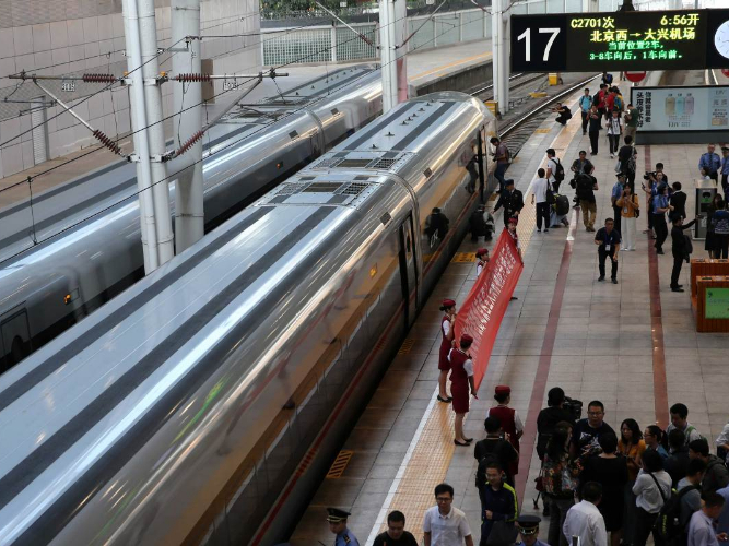 China to build 127 key special railway lines by 2020