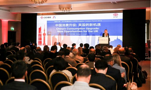 China's consumption upgrade offers UK new opportunities