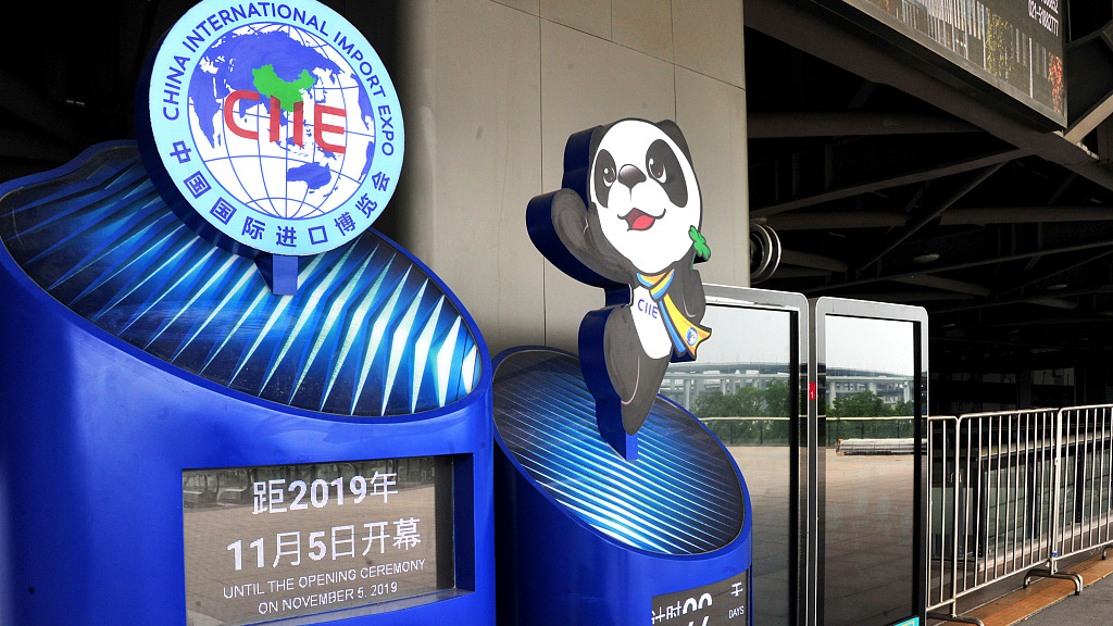 China's Import Expo reflects profound changes in its economy