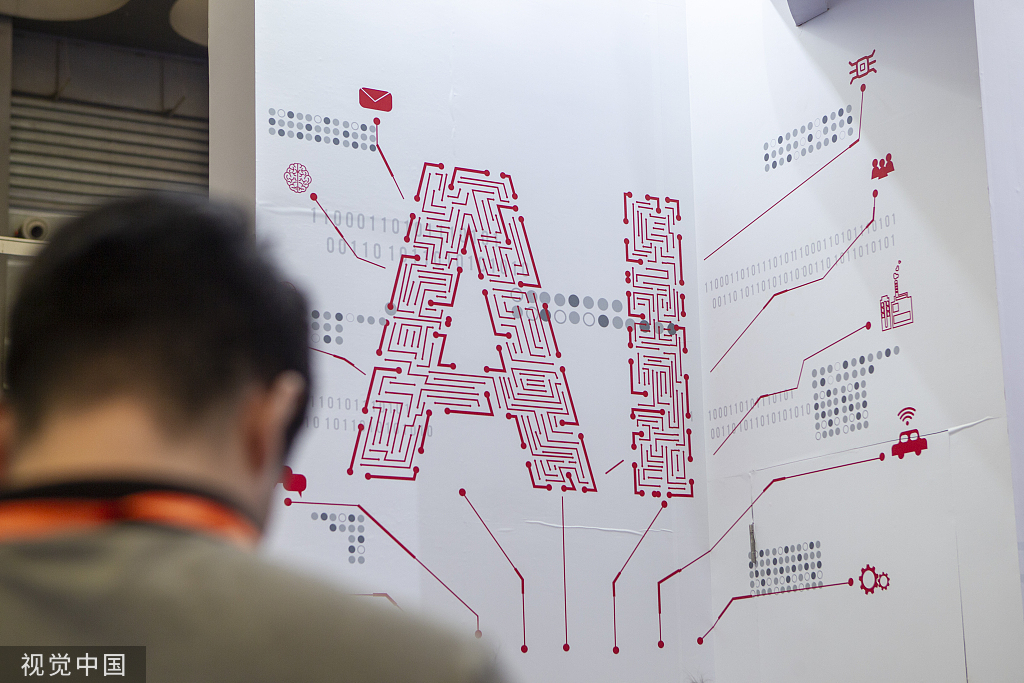 Alibaba AI is significant step in our smart city future