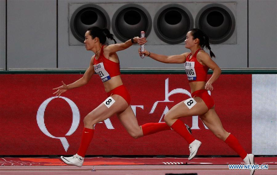 Highlights of 2019 IAAF World Athletics Championships in Doha