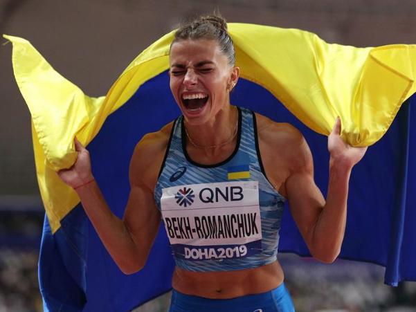 Hightlight of women's long jump final at 2019 IAAF World Championships