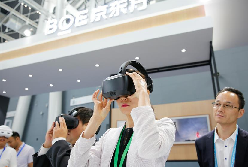 China to hold int'l digital economy expo