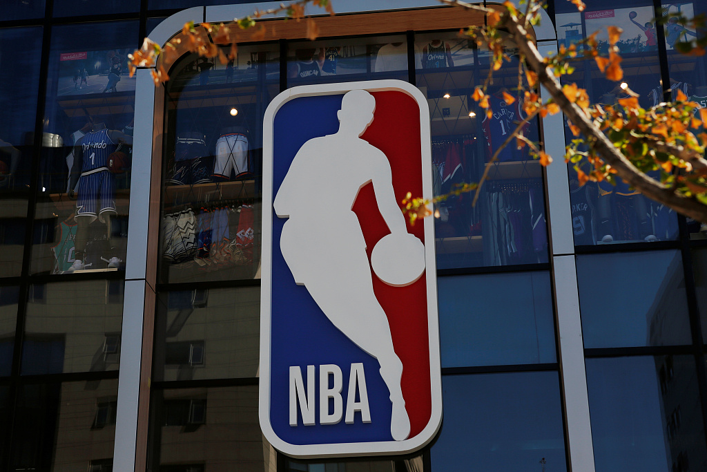 Chinese public opinion key to suspension of NBA broadcasts: FM