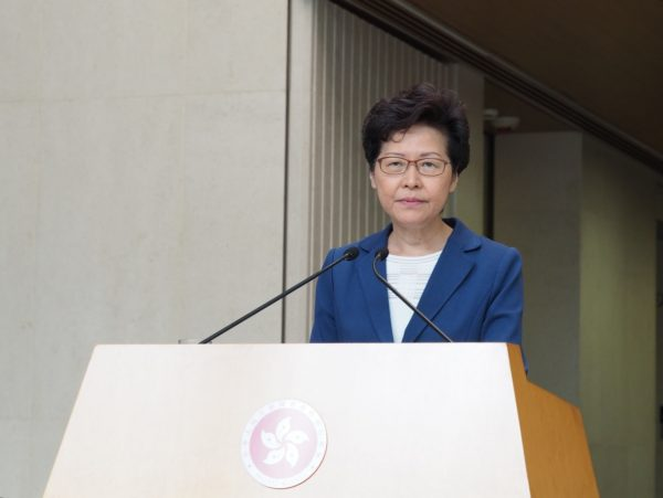 HKSAR's Lam urges foreign politicians to objectively view Hong Kong situation