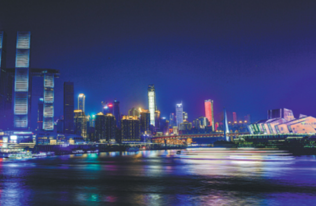 Chongqing glitters more in new light