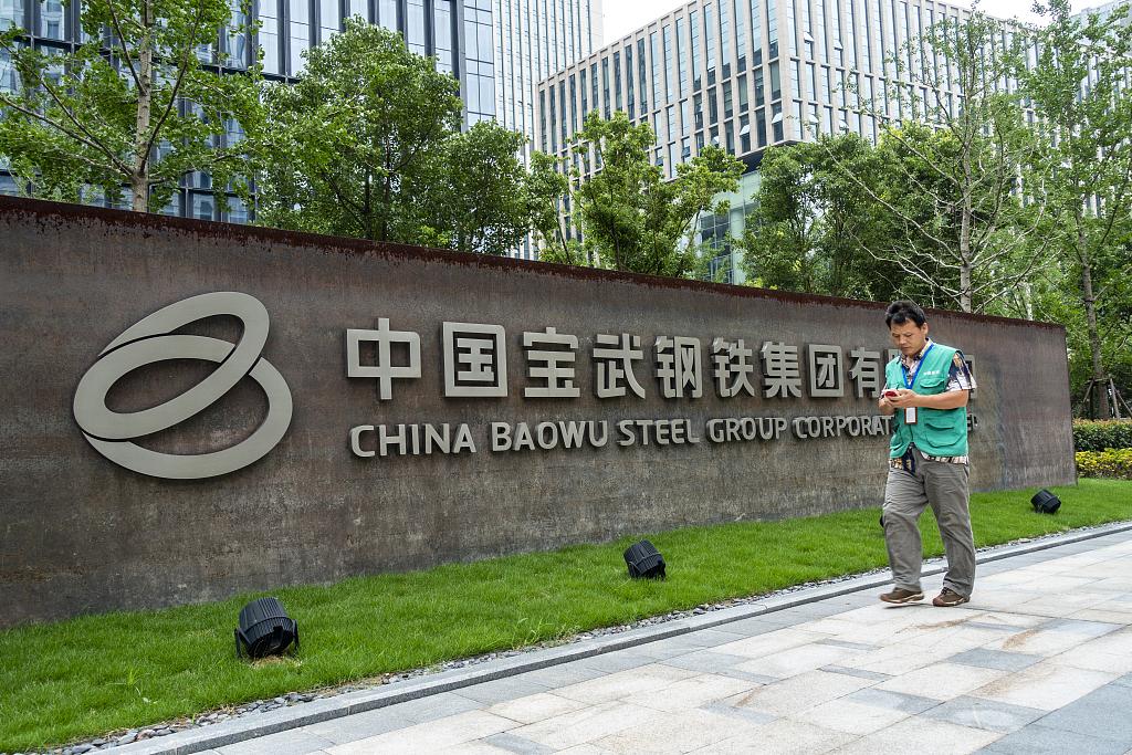 Baowu, Shanghai Futures Exchange sign deal on metal trading