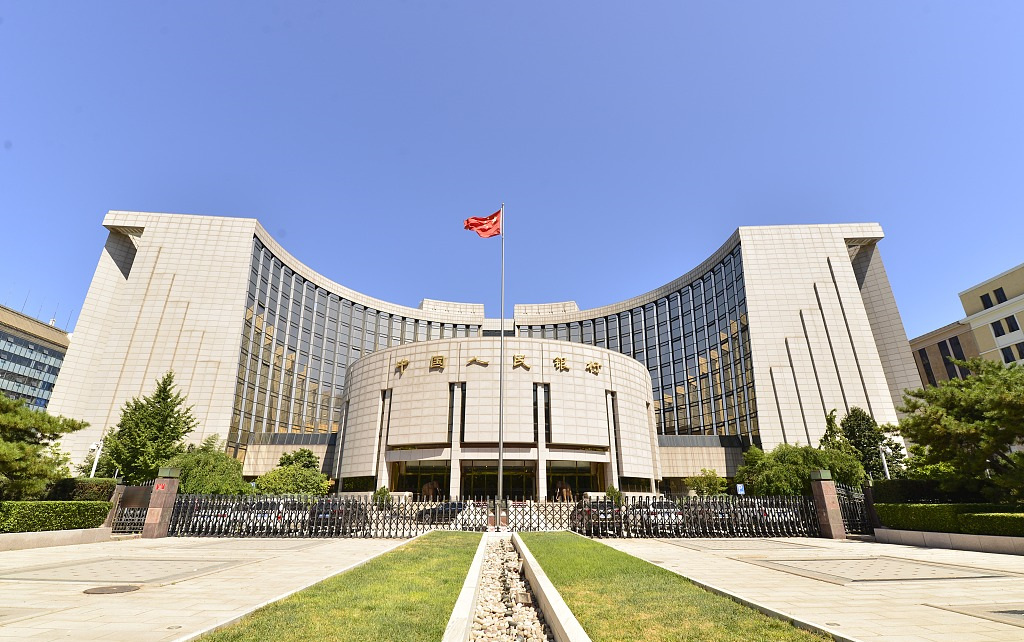 China's interbank treasury bond index opens higher Wednesday