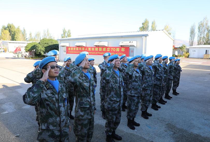 UNIFIL 1.png