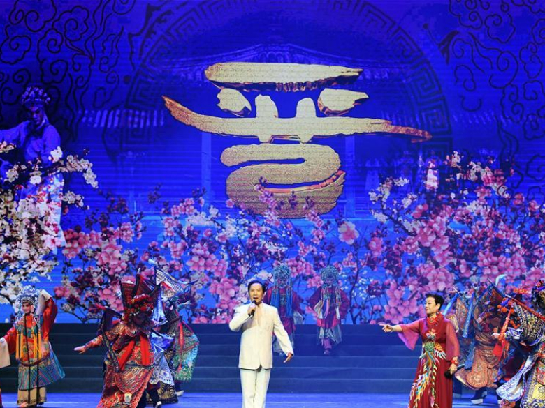 2nd Art Festival of Shanxi ends