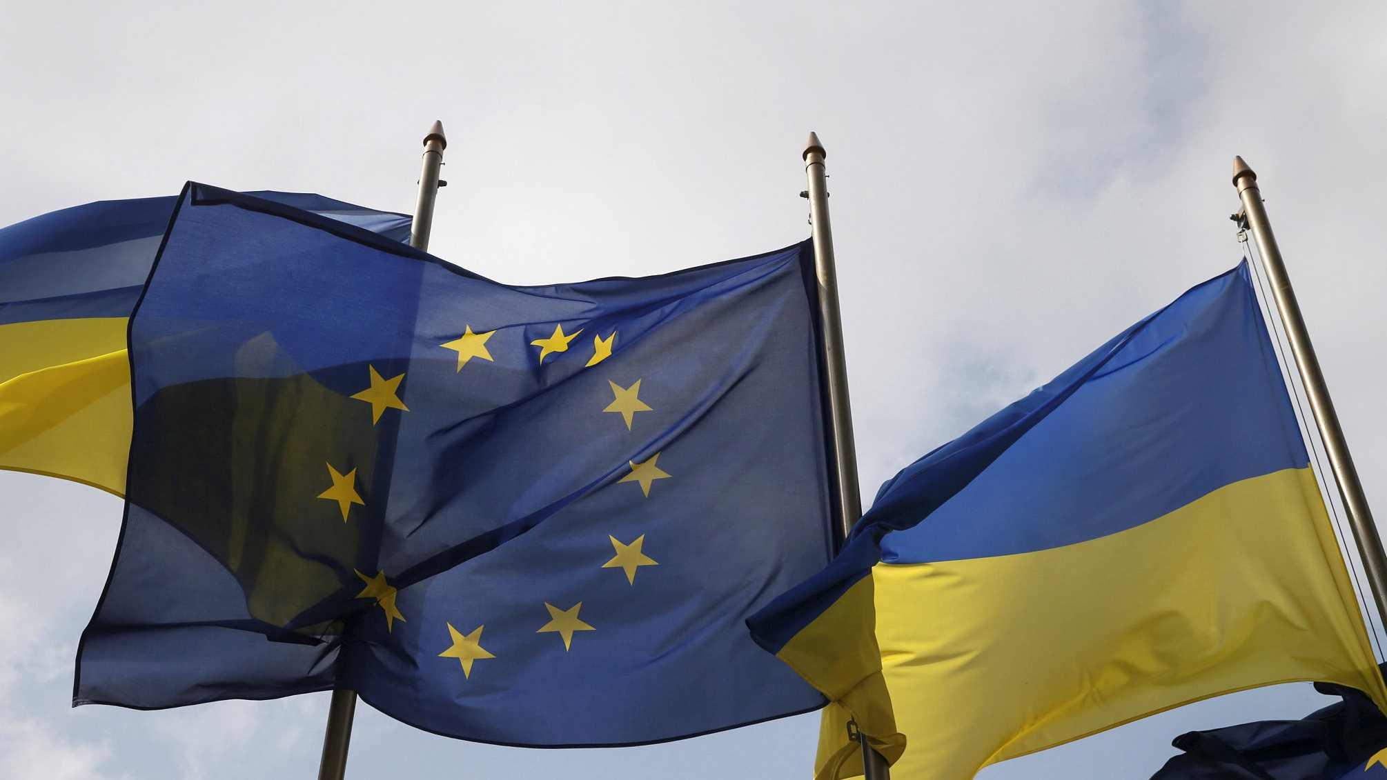 EU, EBRD to finance SMEs in Ukraine