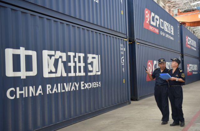 Yiwu-Liege e-commerce train makes first journey