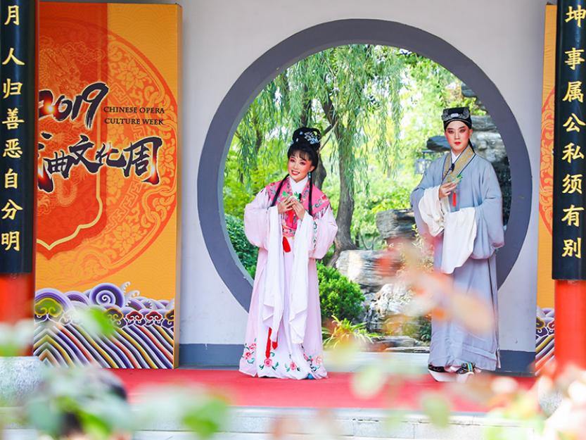 Opera lovers gather in Beijing for culture week