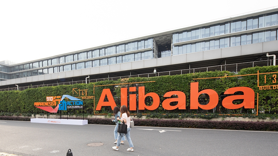 Alibaba to stop sales of e-cigarette components in US