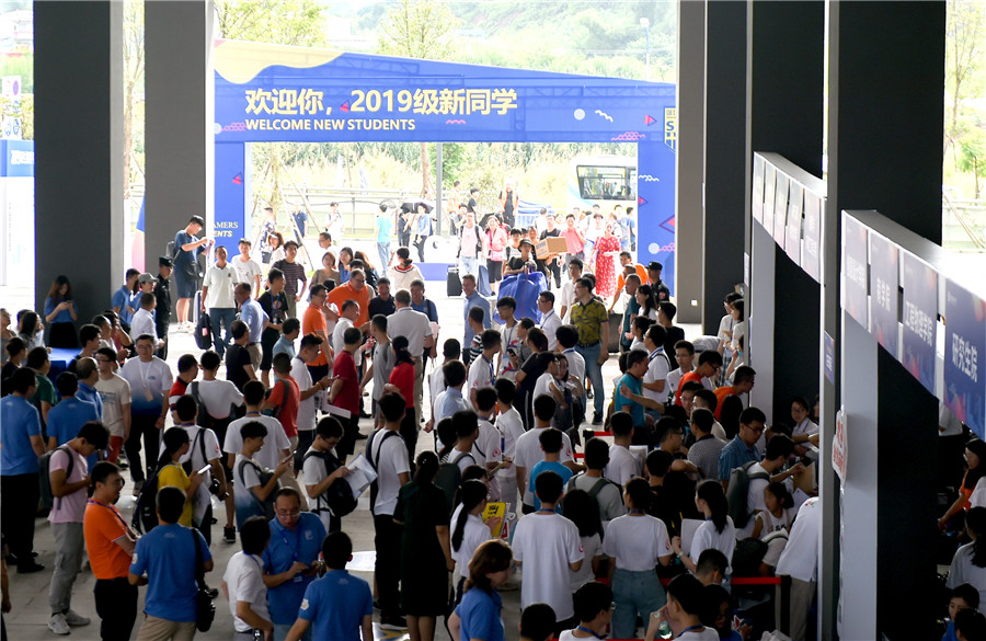 Shenzhen explores advantages of application-oriented higher education