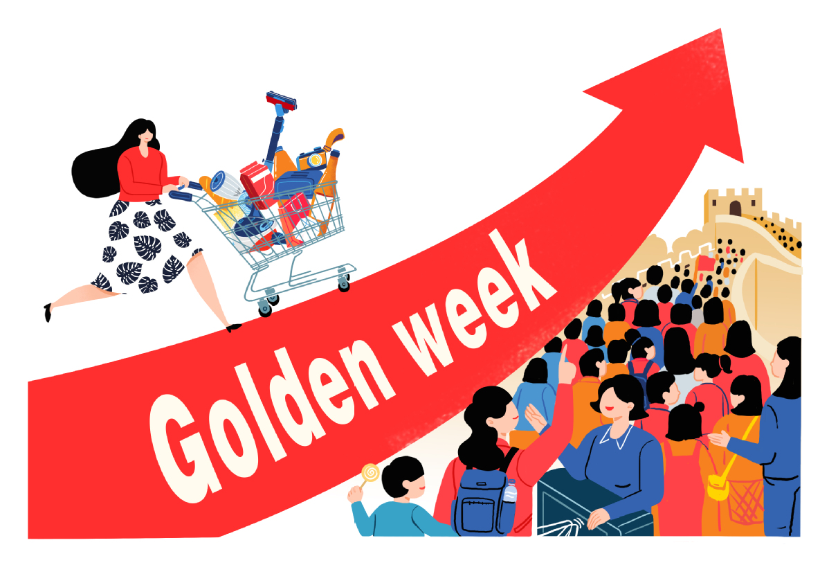 Golden Week sales exceed expectations