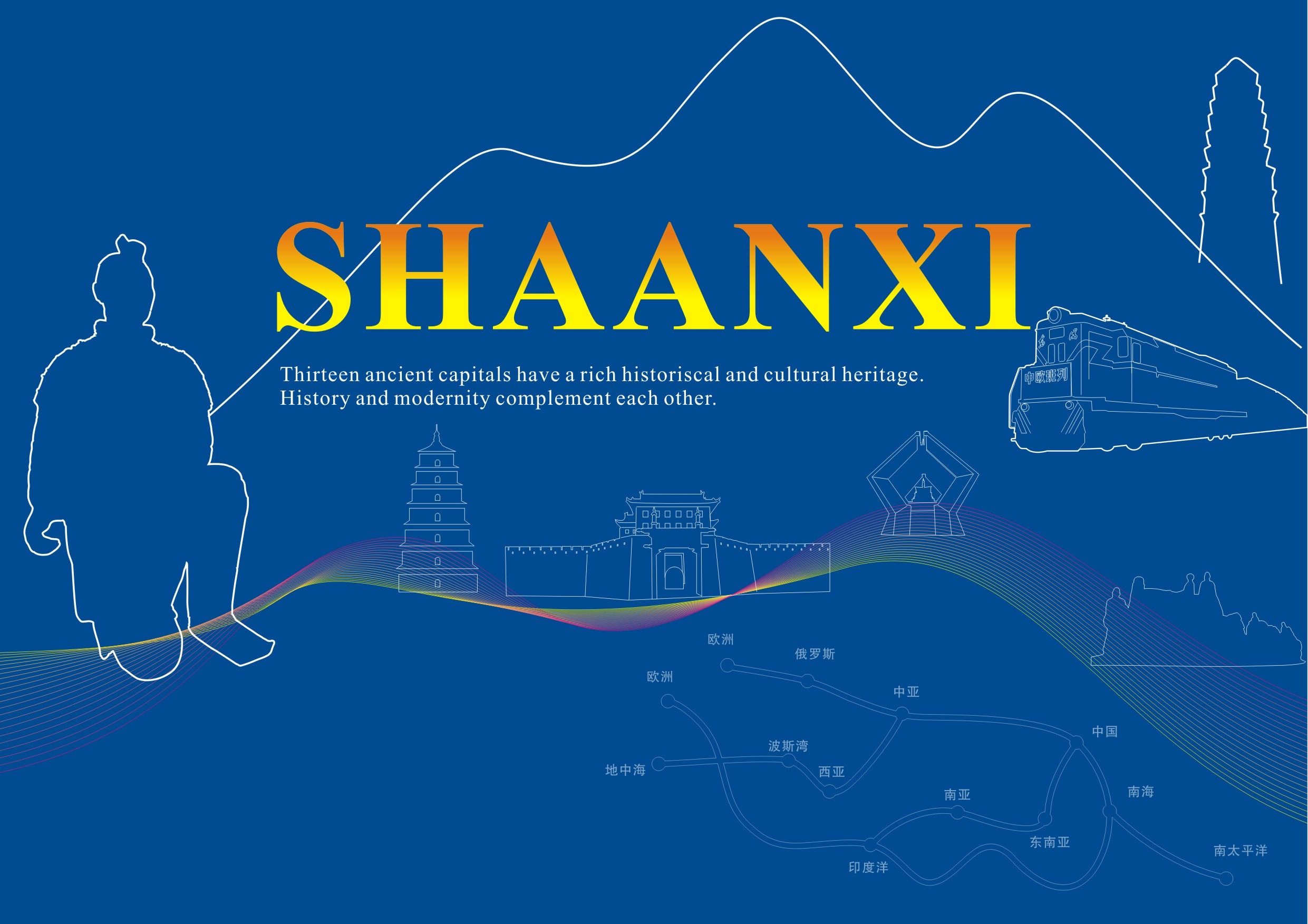 Discover Shaanxi