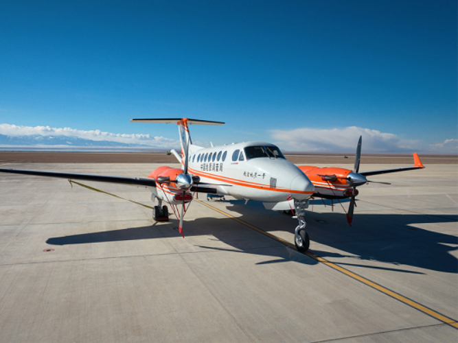 China's aircraft for geological surveys unveiled