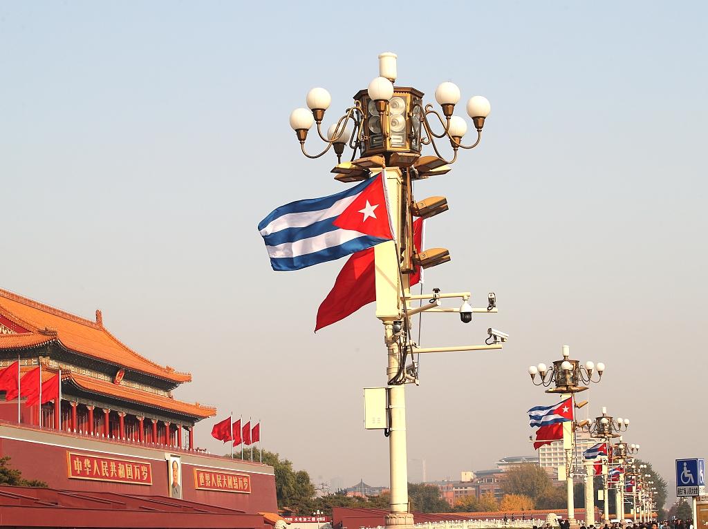 Xi sends congratulations to Cuban leaders