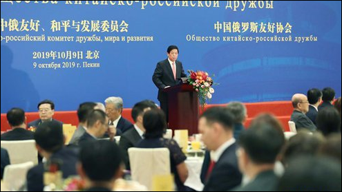 Chinese top legislator calls for new contributions to China-Russia relations