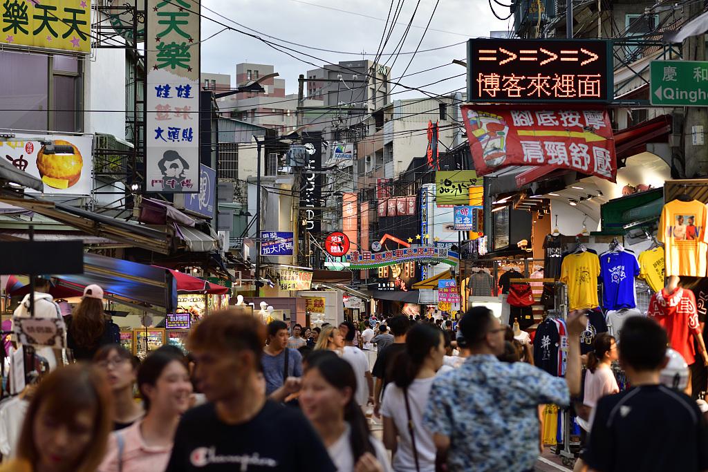 Taiwan tax revenue drops in September
