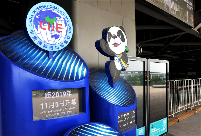 2nd China International Import Expo bigger, and more significant