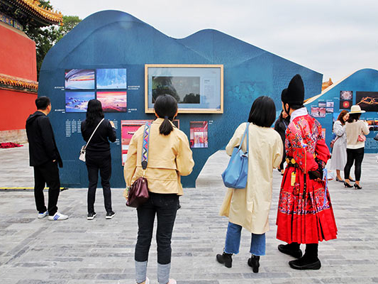 Photo show of BRI countries opens in Palace Museum
