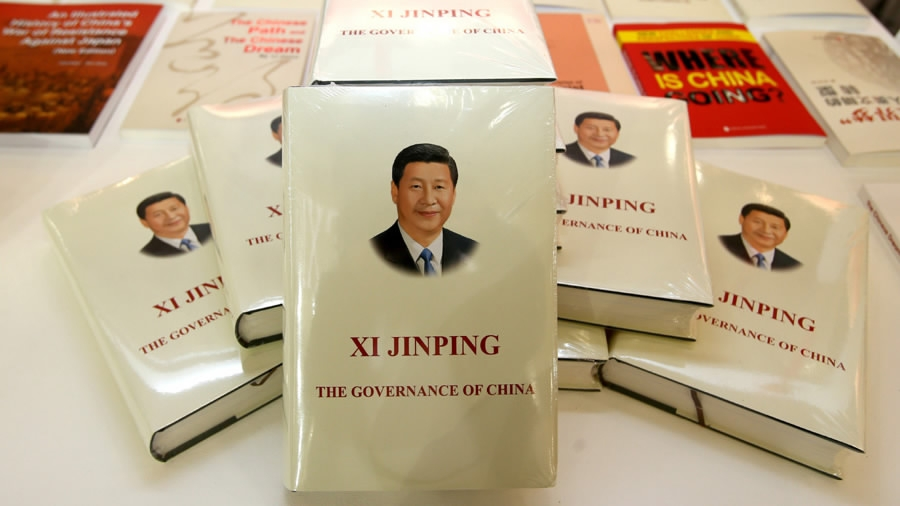 Documentary on China's governance screened at int'l documentary festival