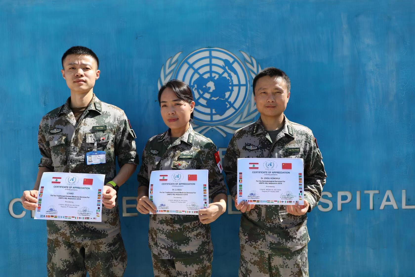 Chinese medicos awarded in Lebanon
