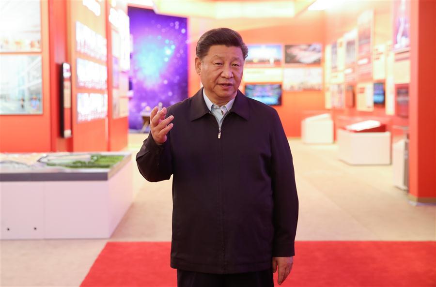 Xi congratulates national organization for children on 70th anniversary