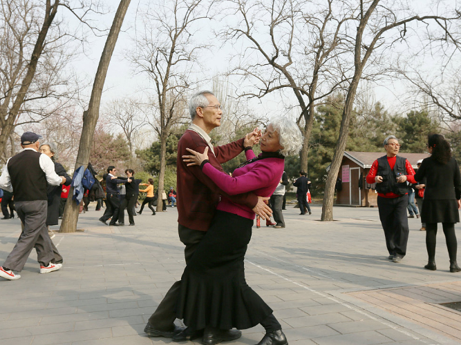 A quarter of Beijing's registered residents over the age of 60