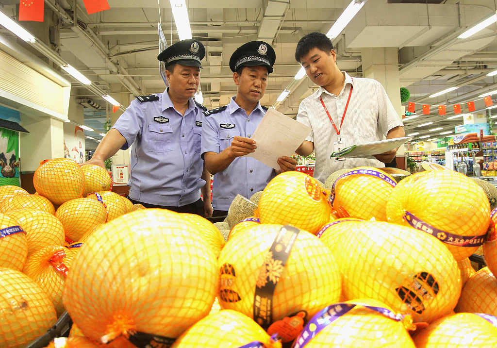 China makes great achievements in ensuring food security: white paper