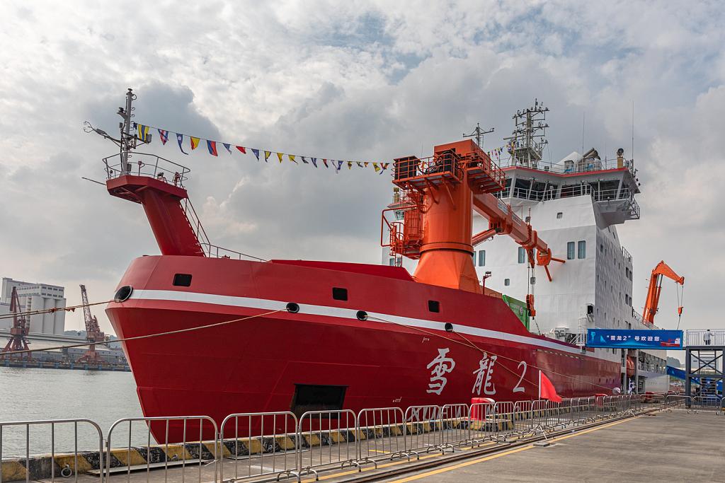 New icebreaker to set sail on maiden Antarctic mission