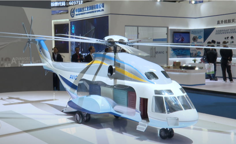 China's helicopter industry takes off