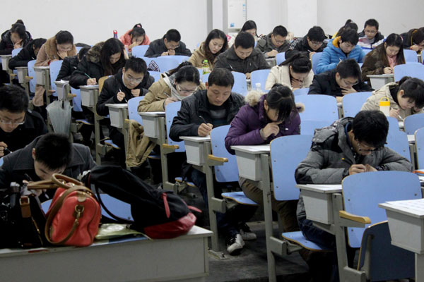 China's civil service to open 24,000 vacancies in annual intake
